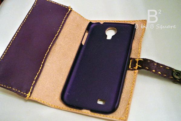 S4 leather case - inner